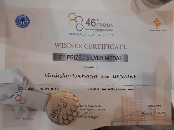 Український мед отримав срібло на виставці Apimondia 2019 у Канаді Рис.3