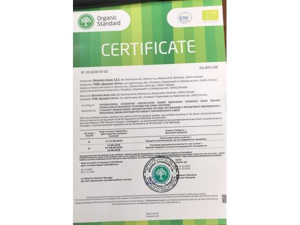 В Україні вперше сертифікували органічний цукор Рис.3