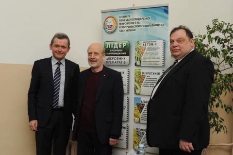 НААН: Аграріїв Болгарії зацікавили інноваційні розробки українських мікробіологів Рис.1