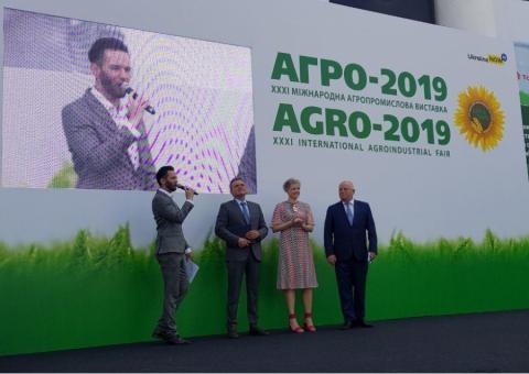 У Києві відкрилась ХХХІ Міжнародна агропромислова виставка «Агро-2019» Рис.1