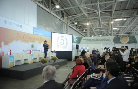 Агропорт в Харкові зібрав майже 10 тисяч учасників Рис.1