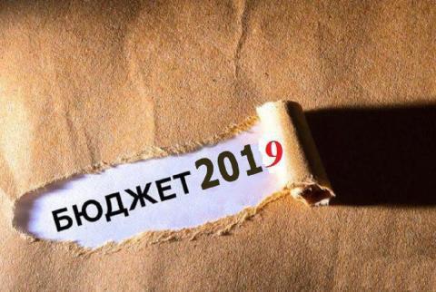 Бюджет-2019 і зміни до Бюджетного та Податкового кодексів: що чекає аграріїв? Рис.1