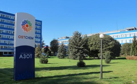 Черкаський «Азот» планує проект виробництва добрива КАС потужністю 500 тис. тон на рік Рис.1