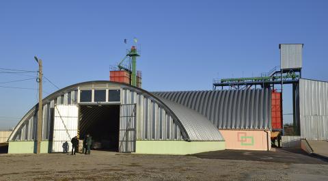 На Кіровоградщині відкрили завод iз виробництва комбiкормiв і концентратів Рис.1
