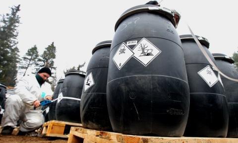 Під Києвом планують звести завод для утилізації тари з пестицидів Рис.1