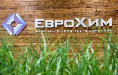 «ЄВРОХІМ» йде з ринку добрив України Рис.1