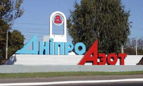 """Завод """"ДніпроАзот"""" припиняє роботу і йде на вимушений простій Рис.1"""