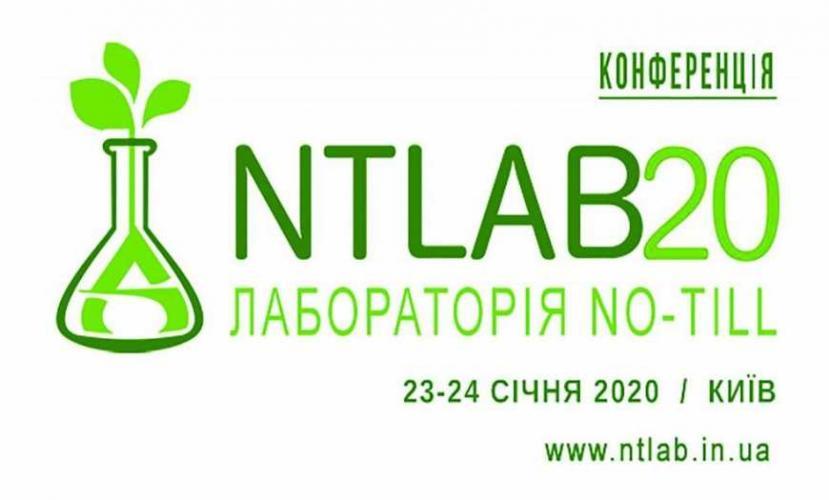 ЛАБОРАТОРІЯ NO-TILL 2020 Рис.1