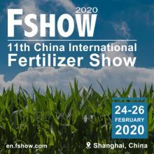 Fshow 2020 Рис.1