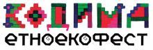Виставка «Кодима-Фест 2019 Рис.1