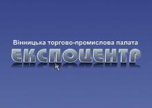 Міжрегіональна спеціалізована виставка-ярмарок «КВІТУЧИЙ САД - 2019» Рис.1