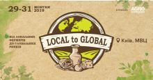 Local to Global 2019 Рис.1