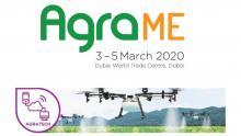 AGRAme 2020 Рис.1