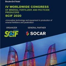 IV Всесвітній Конгрес виробників мінеральних добрив і пестицидів SCIF 2020 Рис.1