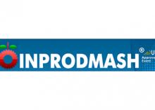 28-ма Міжнародна виставка обладнання і технологій для харчової промисловості INPRODMASH 2019 Рис.1