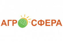 Виставка «АГРО-СФЕРА 2019» Рис.1
