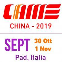 CIAME 2019 Рис.1