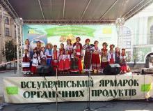 ХІ Всеукраїнський Ярмарок органічних продуктів. Рис.1