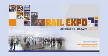 Rail EXPO 2019 Рис.1