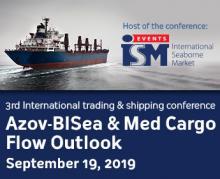 Azov-BlSea & Med Cargo Flow Outlook 2019 Рис.1