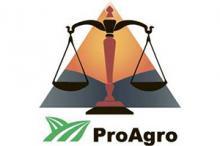 IV Аграрна юридична конференція Рис.1