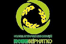 Форум аграрних інновацій «Нове Зернятко» 2019 Рис.1