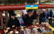 Фестиваль-ярмарок «Новий Любашівський базар» Рис.1
