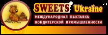 24-та спеціалізована виставка кондитерської промисловості SWEETS UKRAINE 2019 Рис.1