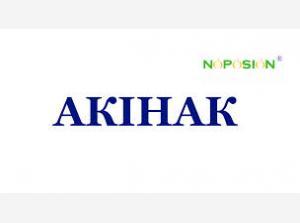 Акінак