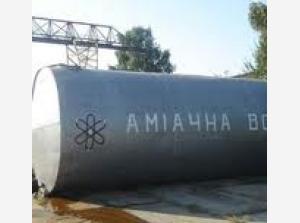 Аміак водний технічний (N - не менше 20,5%)