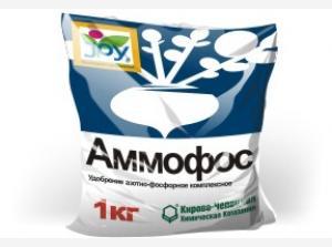 Амофос (N-11-14%, Р2О5-48-53%)