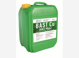 BAST Cu (БАСТ Мідь)