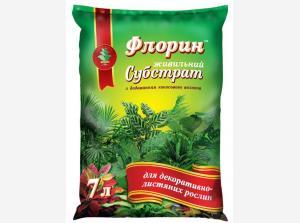 Добриво МАРКИ «ФЛОРИН»