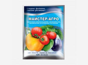 МАЙСТЕР АГРО