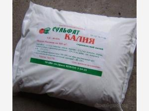 Сульфат калію гранульований
