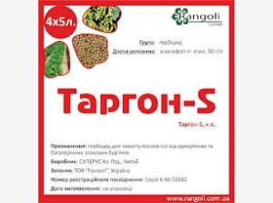 Таргон-S