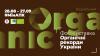 Органічні рекорди України презентують у Мінагрополітики Рис.1