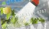 Посівна з МТБ БАНК: швидко й ефективно Рис.1