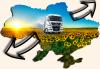 Крок до рекорду: нові дані про експорт агропродукції Рис.1
